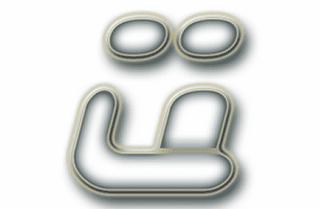Ubericon V.1.0.4