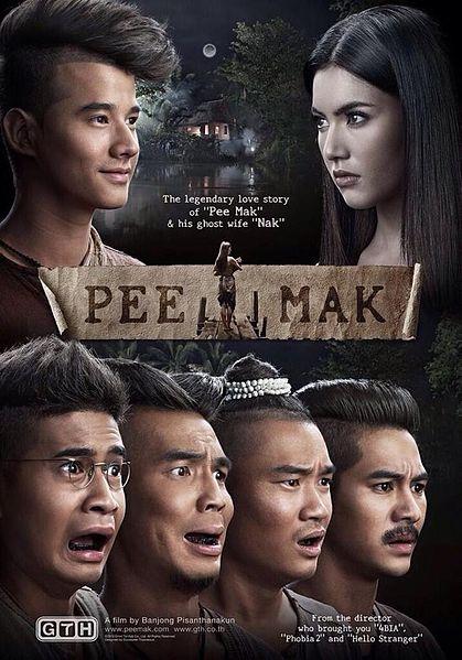 Pee_Mak_International poster_property of BerbagiTNT